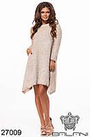 Женское бежевое платье ассиметричное