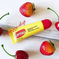 Бальзам для губ лечебный в тюбике (classic lip balm SPF15) Carmex
