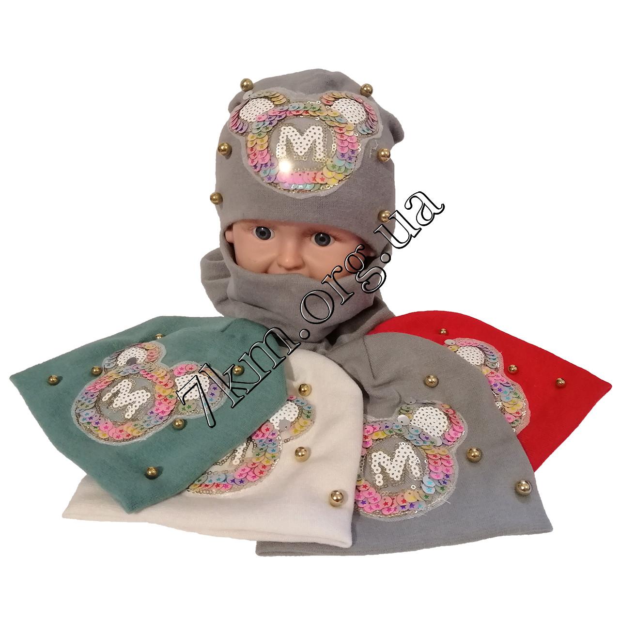 """Набір дитячий шапка з хомутом в'язка +хб для дівчаток """"M"""" 1-2 роки Україна Оптом"""