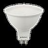 Светодиодная лампа MR16 5W