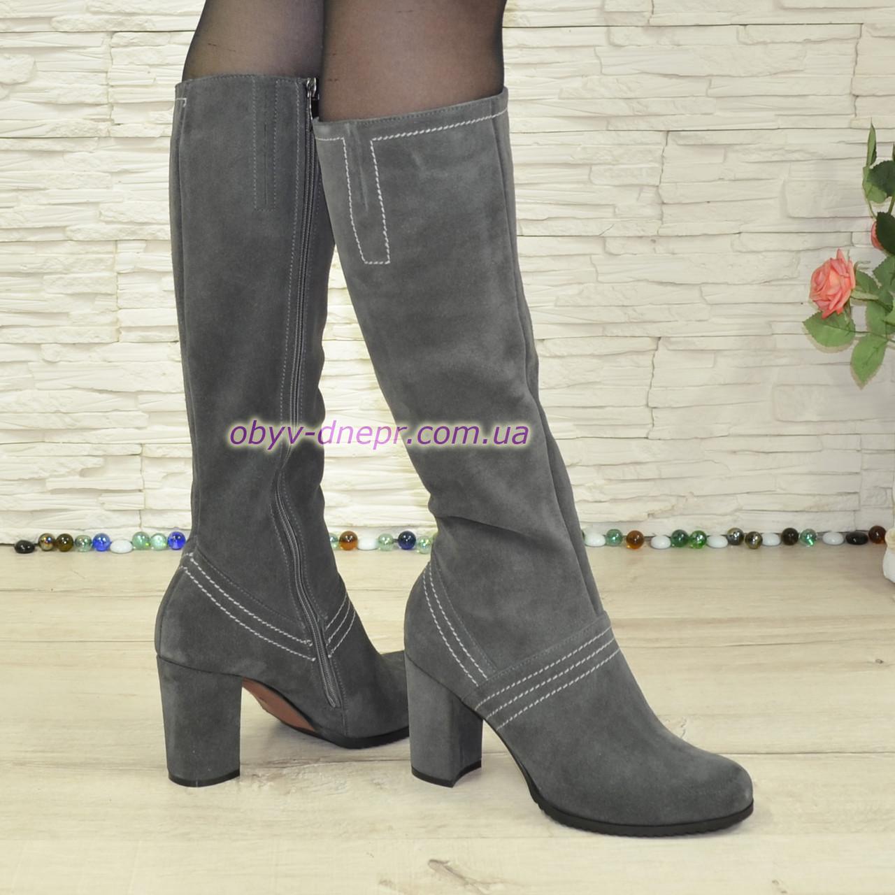 Сапоги женские замшевые на устойчивом каблуке, цвет серый