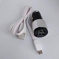 АЗУ LDNIO C403, 4.2A с кабелем Micro-USB