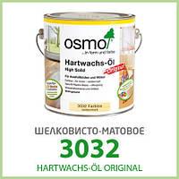 Паркетное масло Osmo Hartwachs-Öl Original 3032 шелковисто-матовое 3 л