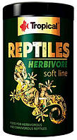 Tropical Reptiles Herbivore Soft 1L /260g-корм для рептилий (11636)
