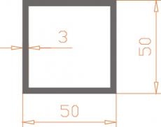 Алюминиевая труба квадратная 50*50*3 / AS