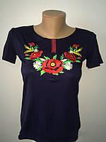 Женская футболка с вышивкой Размер S, M, L, XL, XXL, XXXL.