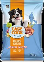 Easy Cook 10 кг мясное ассорти для собак*2 мешка(20кг)+бесплатная доставка по всей Украине !