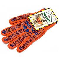 Перчатки трикотажные рабочие ДОЛОНИ, 526, оранжевые с точкой, плотность 5 ниток