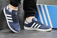 Мужские кроссовки Adidas Gazelle,замшевые темно синие с белым 41