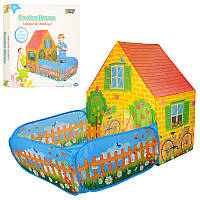 Палатка - домик детская игровая - Дом с верандой (забором), размер 150-90-110 см, на колышках, M 5498