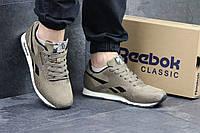 Мужские кроссовки Reebok бежевые,сетка 46р, фото 1