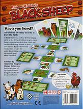 Настольная игра Black Sheep (Черная овца), фото 3
