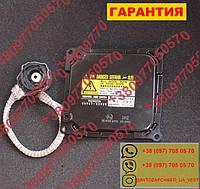 Блок ксенона LEXUS Toyota D4S D4R 85967-52020 85967-53040 031100-0294