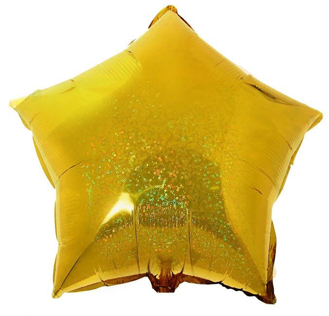"""Шар фольгированный """"Звезда голограмма"""".Цвет:Золото.Размер: 10""""(25см). Пр-во:Китай"""