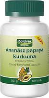Ананас - папайя - куркума  Viva Natura BIONET Венгрия - 78 кап.