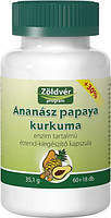 Ананасовая папайя с куркумой  Viva Natura BIONET Венгрия - 78 кап.