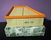 Фильтр воздушный SEAT Cordoba III 1.9 TDi