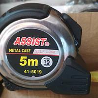 Рулетка Assist 5м*19мм в нержавеющем прорезиненом корпусе