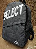 (Усилиная спинак)Рюкзак спортивный SELECT мессенджер 600D городской опт, фото 2