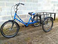 Велосипед грузовойтрёхколесный для взрослых «Греция»
