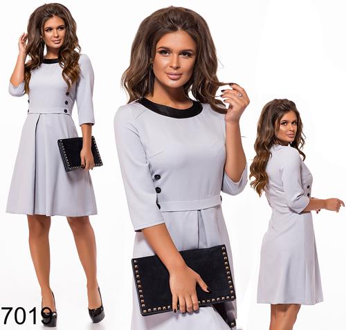 Двухцветное модное платье по колено (серый) 827019