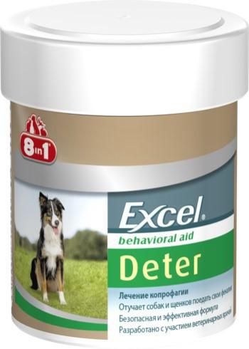 Вітаміни 8 in1 Excel Deter 8 в1 Ексель Детер добавка від поїдання фекалій д / собак 100шт