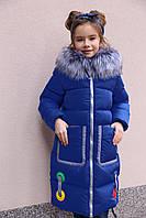 Пальто детское Рейни NT - Электрик К2