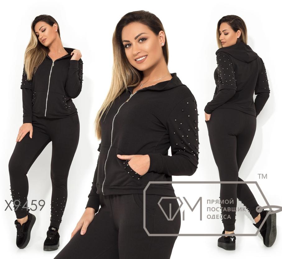 def888f8561 Спортивный костюм Фабрика моды в интернет-магазине Украина недорого батал  (р. 48-54 )