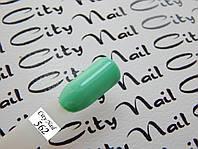 Гель-лак CityNail 562 мятный (бирюзовый, зеленый, цвет морской волны)
