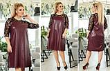 Нарядное платье женское Эко кожа Гипюр на сетке Размер 48 50 52 54 56 58 60 62 В наличии 3 цвета, фото 3