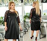 Нарядное платье женское Эко кожа Гипюр на сетке Размер 48 50 52 54 56 58 60 62 В наличии 3 цвета, фото 2