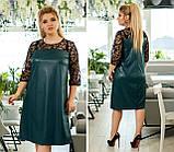 Нарядное платье женское Эко кожа Гипюр на сетке Размер 48 50 52 54 56 58 60 62 В наличии 3 цвета, фото 4