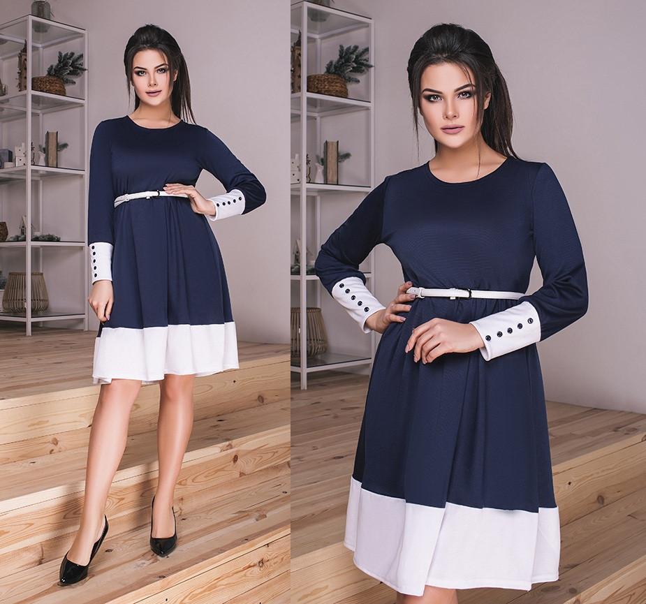 797ee6d2f55e04f Трикотажное платье с поясом. Синее, 3 цвета. Р-ры:48-50,52-54,56-58 ...