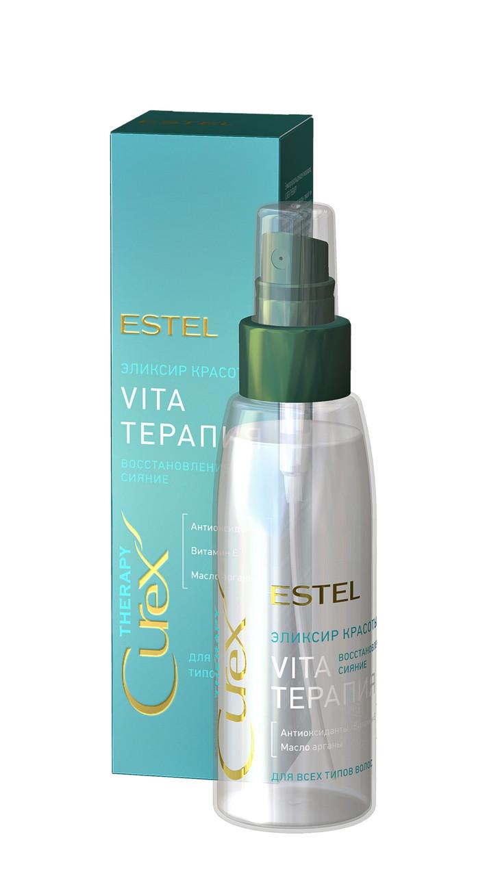 ESTEL Professional Еліксир краси CUREX THERAPY для всіх типів волосся, 100 ml