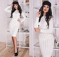 Тёпленькое вязаное платье. Белое, 4 цвета. Р-р: 42-46.