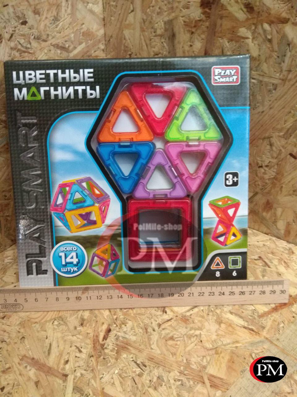 Конструктор Play Smart - магнитный (14 дет.)