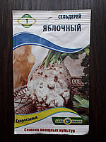 Семена сельдерея Яблочный 1 гр