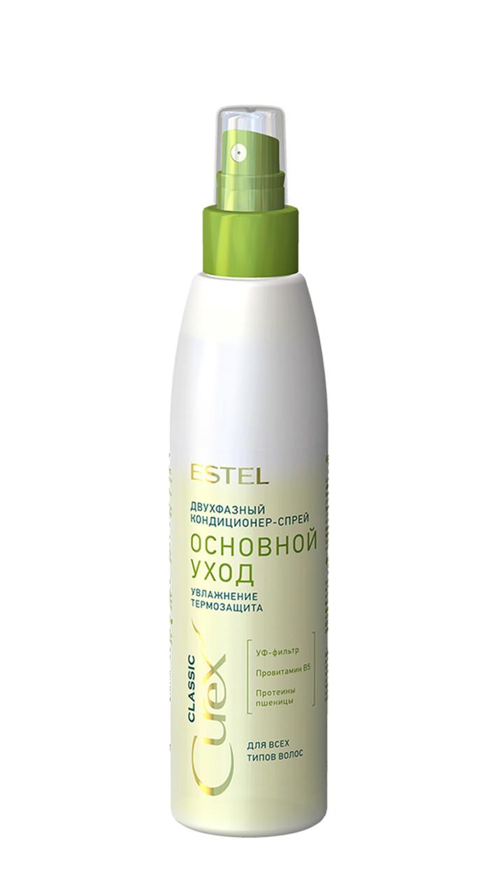ESTEL Professional Двофазний кондиціонер-спрей для волосся CUREX CLASSIC Зволоження для всіх типів волосся 200