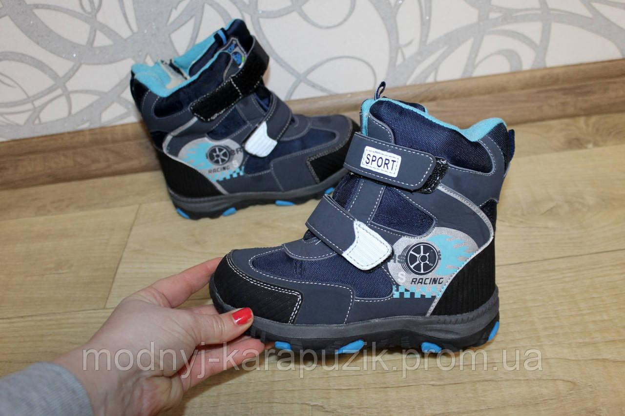 941fd365c Детские термо ботинки для мальчика 32 -