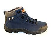 Синие популярные мужские ботинки на шнуровке