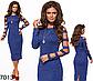 Облегающее платье с украшением (бордовый) 827012, фото 2