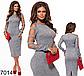 Облегающее платье с украшением (бордовый) 827012, фото 3