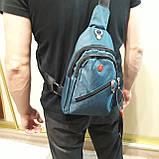 Рюкзак на одно плечо мини черный синий, фото 9