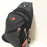 Рюкзак на одно плечо мини черный синий, фото 4