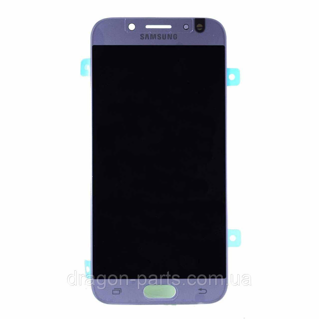 Дисплей Samsung J530 Galaxy J5 2017 с сенсором Серебряный Silver оригинал , GH97-20738B