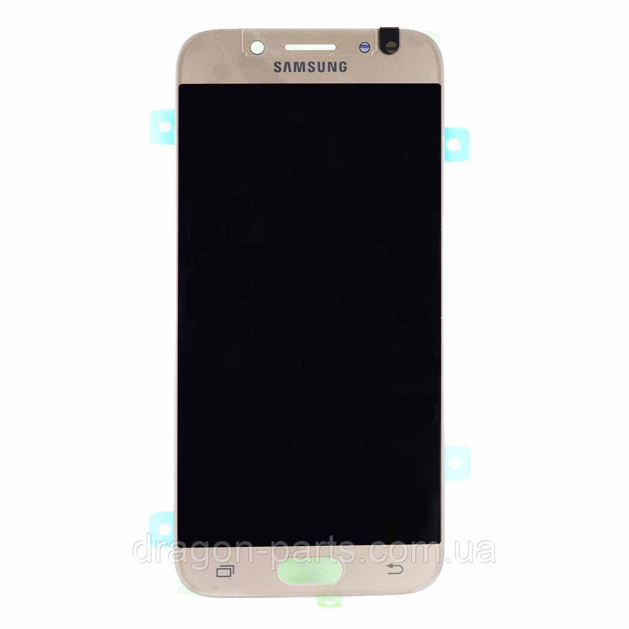 Дисплей Samsung J530 Galaxy J5 2017 с сенсором Золотой Gold оригинал , GH97-20738C
