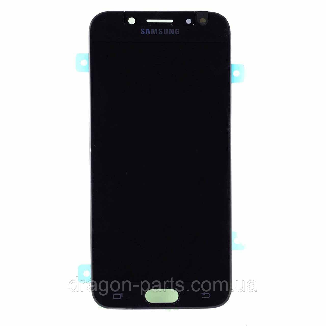 Дисплей Samsung J530 Galaxy J5 2017 с сенсором Черный Black оригинал , GH97-20738A