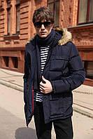 Пуховик-Куртка зимняя мужская Джереми .ЦВЕТА! - Т.синий №91