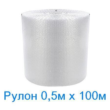Пленка воздушно-пузырчатая, двуслойная 0,5х100м