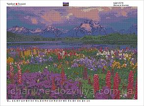 """Набор алмазной вышивки (мозаики) """"Весна в Альпах"""", фото 2"""